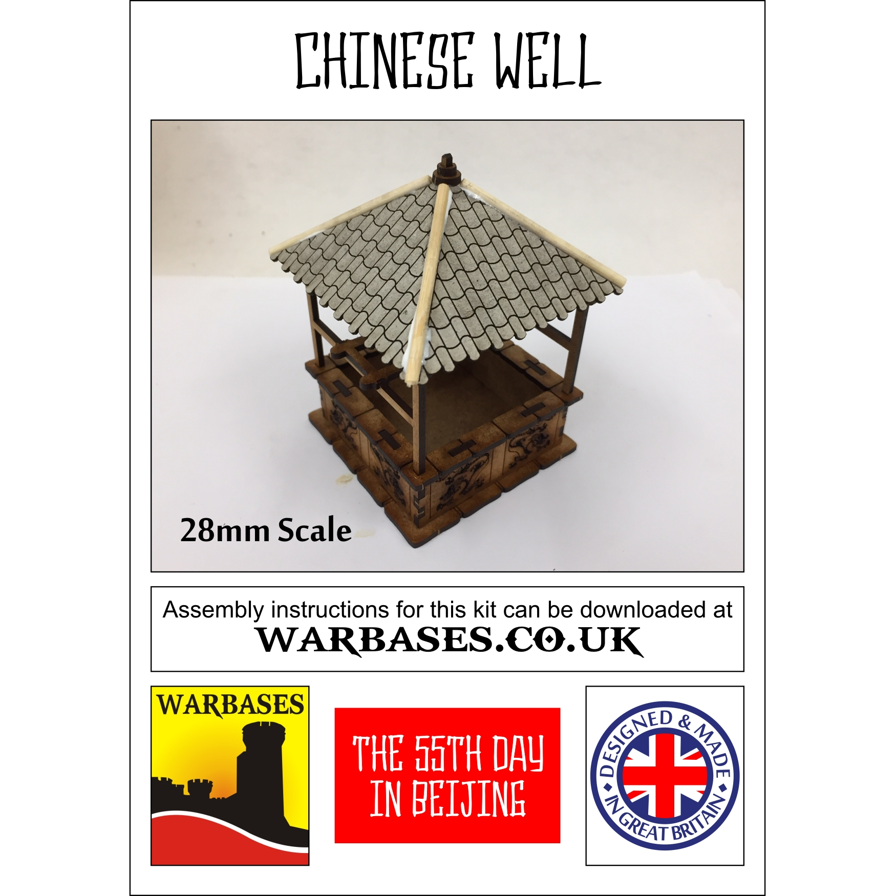 CHA2 - Chinese Well